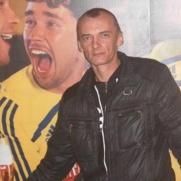 Александр, 36, Dneprodzerzhinsk, Ukraine