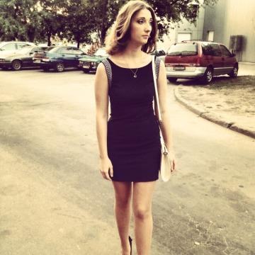 Bogdana, 23, Kiev, Ukraine