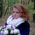 Maria, 22, Mosciska, Poland