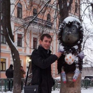 Vadim, 28, Odessa, Ukraine
