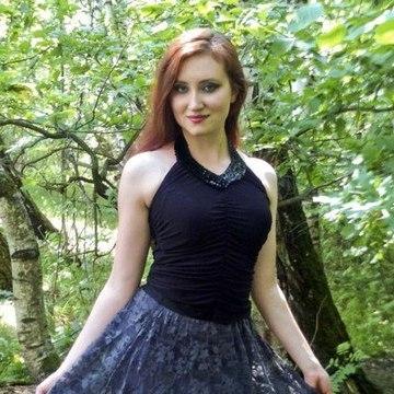 Maria, 26, Tula, Russia