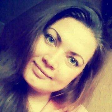 Irina, 29, Novomoskovsk, Russia