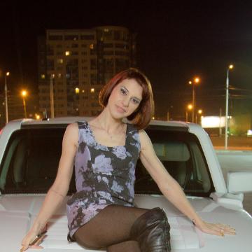 Юлиана, 28, Krasnoyarsk, Russia