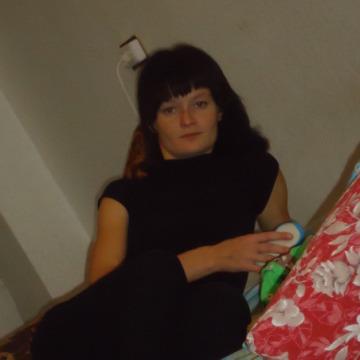 Tatyana Serova, 24, Krasnodar, Russian Federation