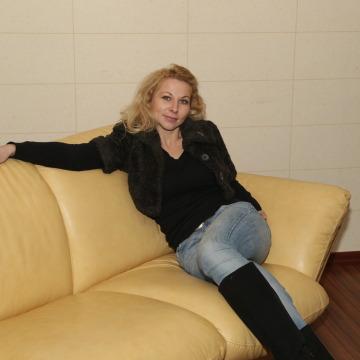 Наталья, 36, Chernovtsy, Ukraine