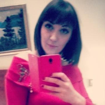 Olga, 29, Dnepropetrovsk, Ukraine