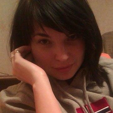 Alex, 28, Kiev, Ukraine