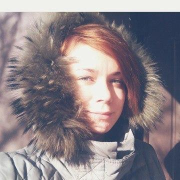 Ira, 21, Perm, Russia