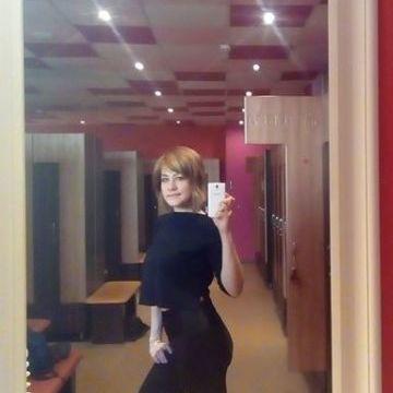 Elena Taratukhina, 27, Moscow, Russia