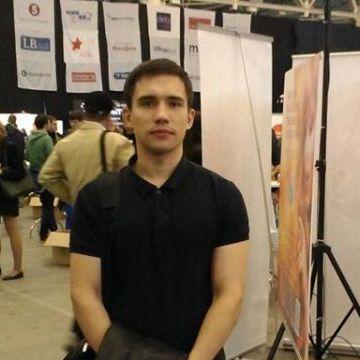 Valentyn, 25, Kiev, Ukraine