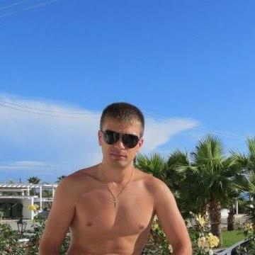 Vitaliy, 33, Novokuznetsk, Russia