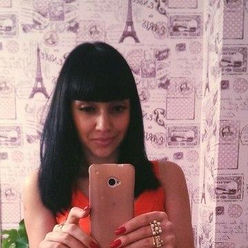 Татьяна, 25, Odesa, Ukraine