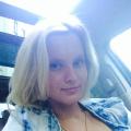 Катерина, 29, Moscow, Russia