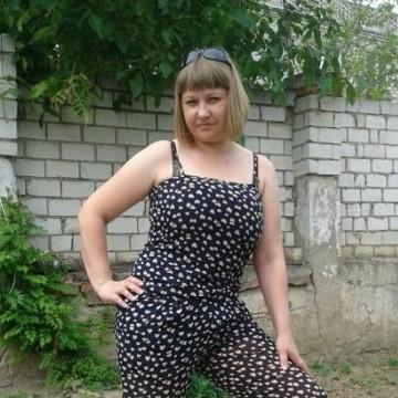 юля, 35, Novorossiisk, Russia