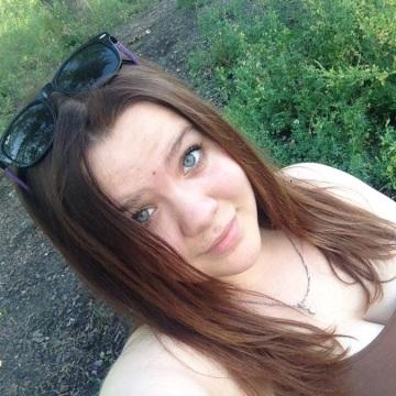 Ирина, 20, Krasnoyarsk, Russia