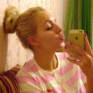 Татьяна, 27, Novosibirsk, Russia