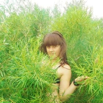 Olesya Tereh, 21, Aktobe (Aktyubinsk), Kazakhstan