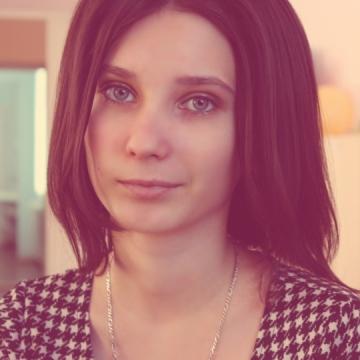 Анастасия, 19, Barnaul, Russia