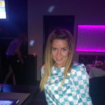 Julia, 28, Volgograd, Russia