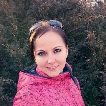 Мария, 24, Kryvyi Rih, Ukraine