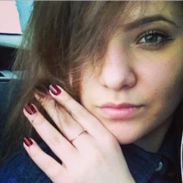 Анна, 22, Nizhnii Novgorod, Russia