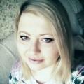 Ольга, 28, Ternopol, Ukraine