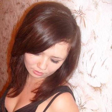 Regina, 27, Ufa, Russian Federation