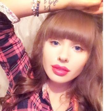 Ekaterina, 23, Rostov-on-Don, Russian Federation