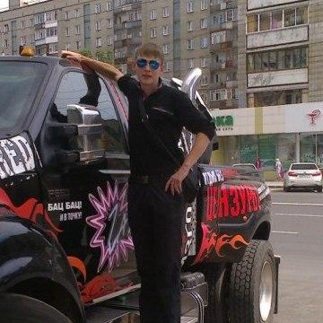 Александр, 22, Kemerovo, Russia