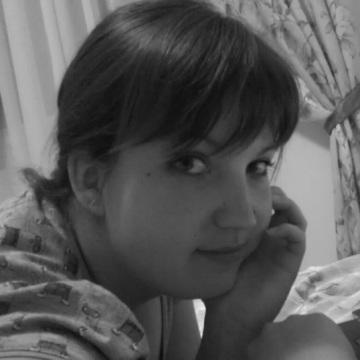 Анастасия, 26, Armavir, Russia