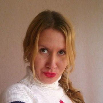 Nastya, 32, Minsk, Belarus