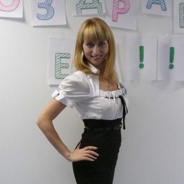 Ирина, 42, Moscow, Russia