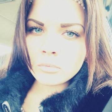 Каринэ , 20, Irkutsk, Russia