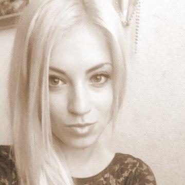 Kristina, 21, Kiev, Ukraine