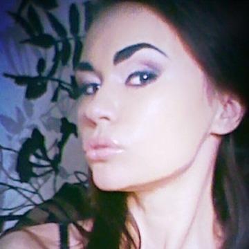 lisa, 31, Kiev, Ukraine
