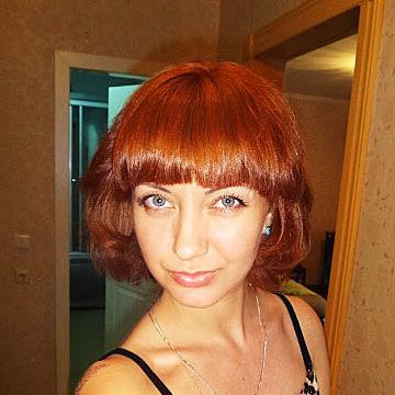 Наталья, 30, Engels, Russia