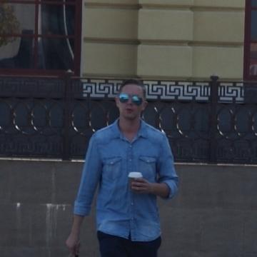 Calle, 28, Rostock, Germany