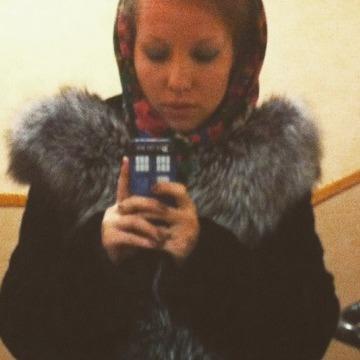 Алина, 21, Ufa, Russia