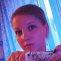 Алина, 22, Ufa, Russia