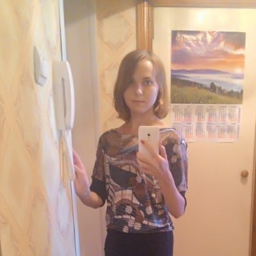 Elena, 21, Volzhsk, Russia