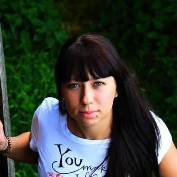 Olga, 28, Kiev, Ukraine