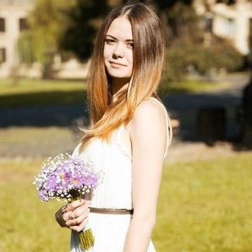 Anna Botyk, 22, Krivoi Rog, Ukraine