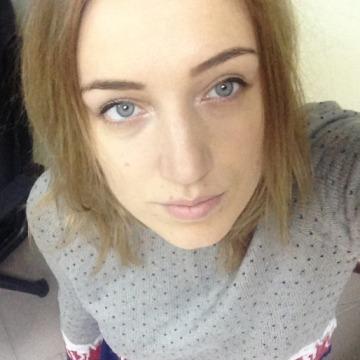 Alina, 26, Chelyabinsk, Russia