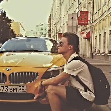 Vlad, 22, Saransk, Russian Federation