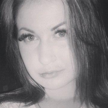 Екатерина, 23, Ekaterinburg, Russia