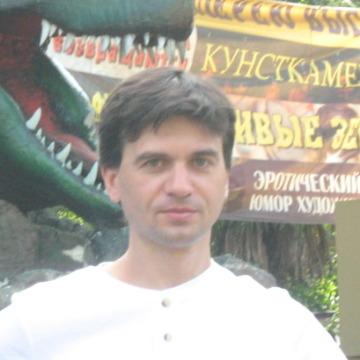 Alexey, 37, Rostov-na-Donu, Russia