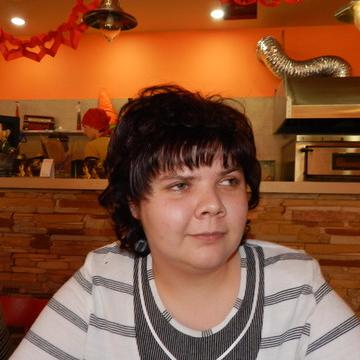 Наталья, 30, Ozersk(Chelyabinskaya obl.), Russia