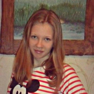 Vika, 20, Zaporozhe, Ukraine