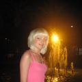 Ирина, 31, Minsk, Belarus