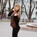 Яна, 20, Odessa, Ukraine